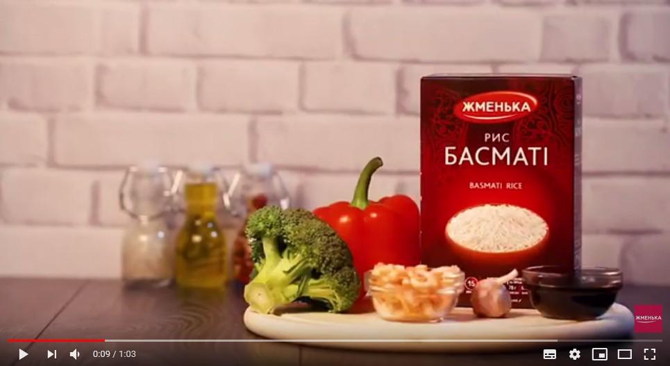 Как приготовить рис басмати с креветками и брокколи.