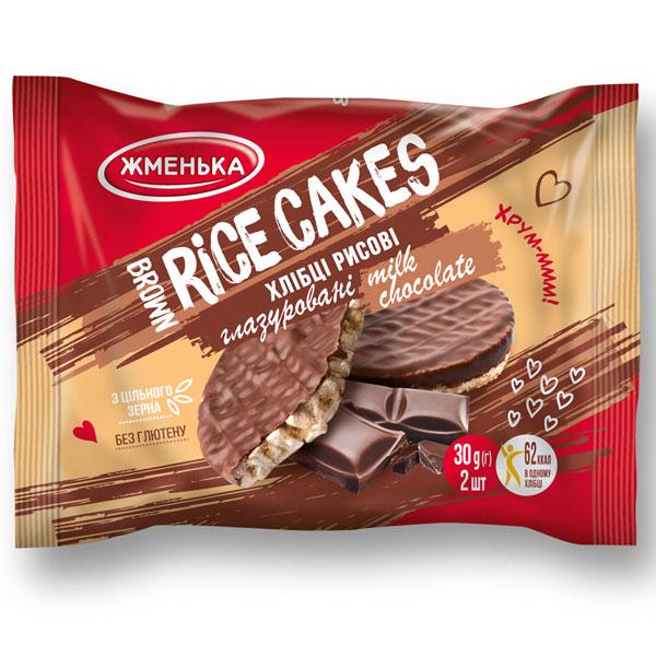 Хлібці хрусткі рисові в молочному шоколаді «Milk chocolate»