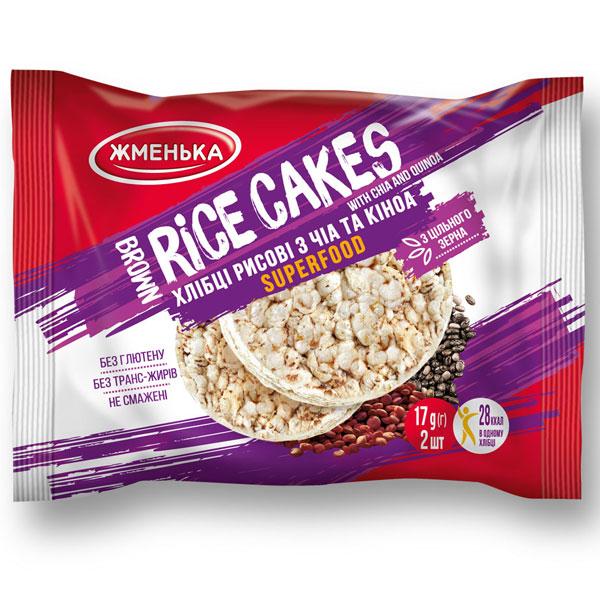 Хлібці хрусткі рисові з насінням чіа та кіноа