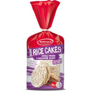 Хлібці рисові з насінням льону